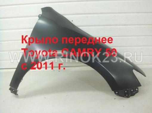 Крыло переднее правое Toyota CAMRY 50 с 2011 г. новое