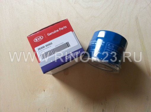 Фильтр масляный двигателя /бензин/ HYUNDAI/KIA
