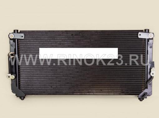 Радиатор кондиционера TOYOTA LAND CRUISER 80 90-98 Краснодар