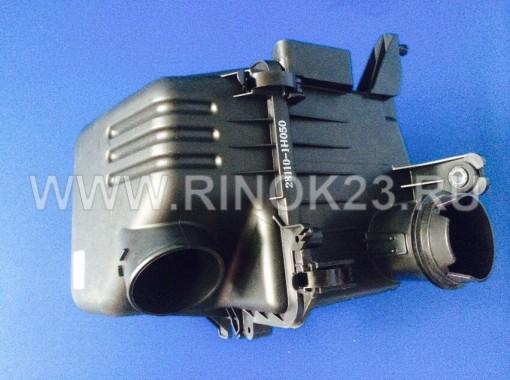 Корпус воздушного фильтра Kia Ceed/Cerato/Hyundai i30 (281101H050)