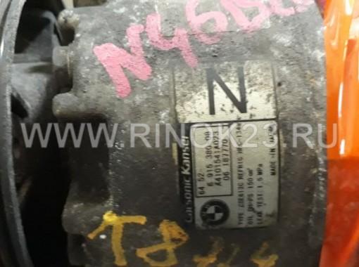 Компрессор кондиционера BMW 318 E90 N46B20B Краснодар