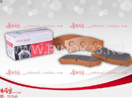 Колодки тормозные задние RR TOYOTA COROLLA/PONTIAC VIBE 06-