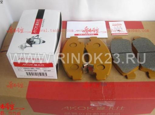 Колодки тормозные задние RR TOYOTA RAV4 00-05