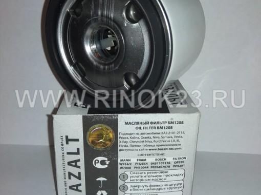 Масляный фильтр Базальт БМ1208 ВАЗ-Лада Краснодар