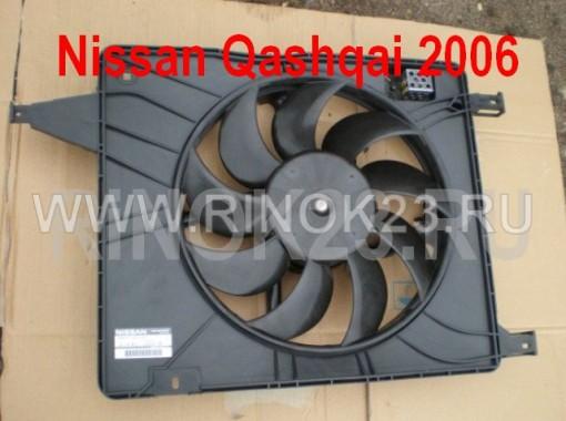 Диффузор радиатора охлаждения в сборе Nissan Qashqai 2006 Краснодар