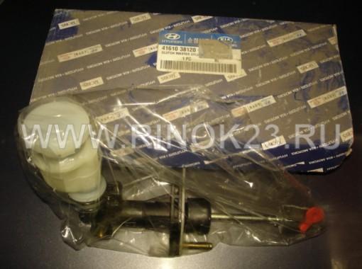 Цилиндр сцепления главный Hyundai Sonata 5/KIA Magentis (41610 38120)