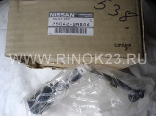 Форсунка омывателя фары Nissan Teana J31 Краснодар