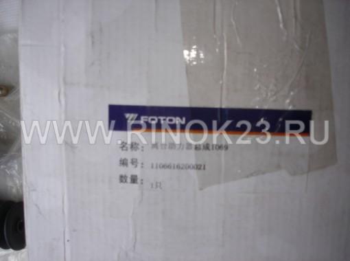 Пневмогидроусилитель (ПГУ) сцепления на Фотон-1069/Foton