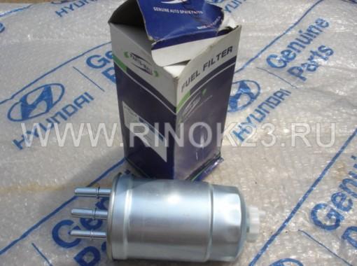 Фильтр топливный Kia Carnival 2.9 CRDI Краснодар
