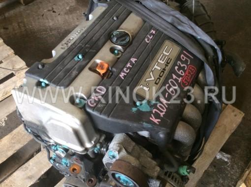 Двигатель K20A б.у. на Honda контрактный