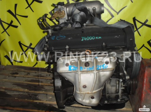 ДВС B20B (ДВС) Honda CR-V RD1 4WD б/у контрактный Краснодар
