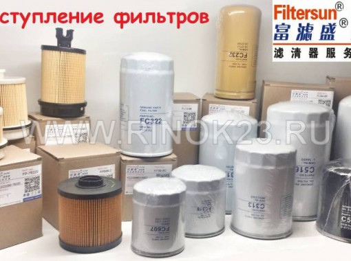 Фильтр воздушный Hino 300/500/700 Краснодар