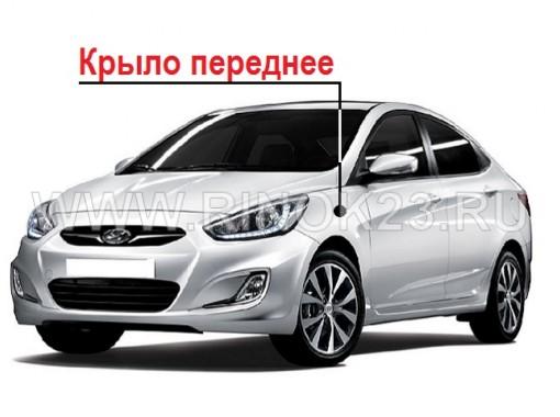 Передне левое крыло б.у на Hyundai Solaris
