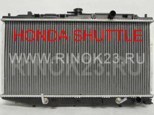 Радиатор охлаждения Honda City 1998-2003 Краснодар