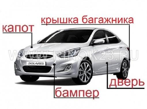 Бампер задний хэтчбек Hyundai Solaris в цвет кузова Краснодар