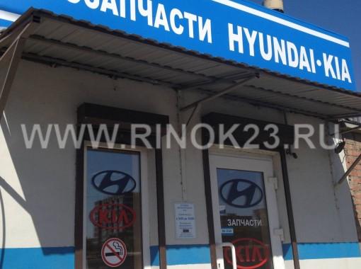 Большой ассортимент запасных частей для автомобилей Hyunday и KIA При установке в нашем сервисе даем гарантию!!!  График работы с 9:00 до 18:00 выходные: воскресенье и понедельник.
