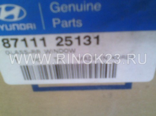 Лобовое стекло на Hyundai Sonata (86110-39021) XG (XG)