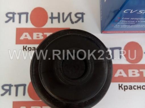 Пыльник привода Nissan внешний Краснодар