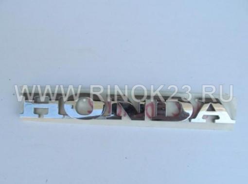Эмблема для Honda Civic 4D 2006-2012