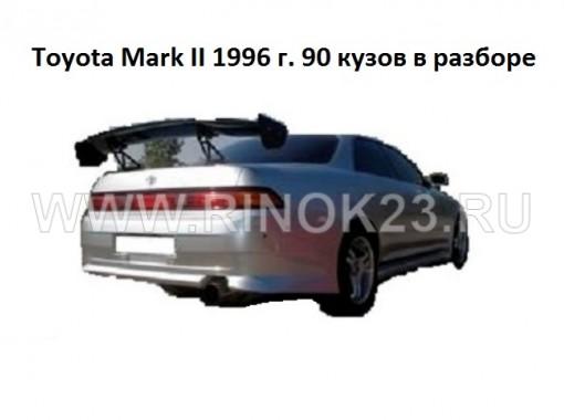Toyota Mark II 1996 г. 90 кузов
