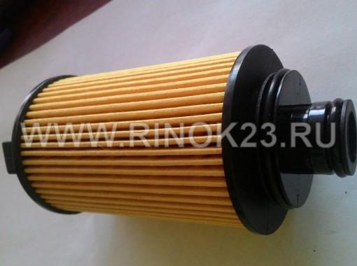 Масляный фильтр CHERY ARRIZO7 TIGGOfL1.6