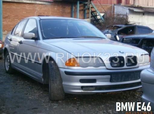 BMW E46 в разборе на запчасти в Кропоткине