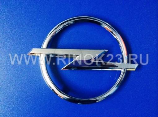 Эмблема решетки радиатора Opel Corsa D (1324534) Краснодар