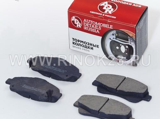 Тормозные колодки Toyota Camry передние Краснодар