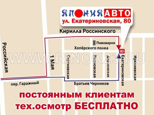 Суппорт тормозной MITSUBISHI задний правый Краснодар