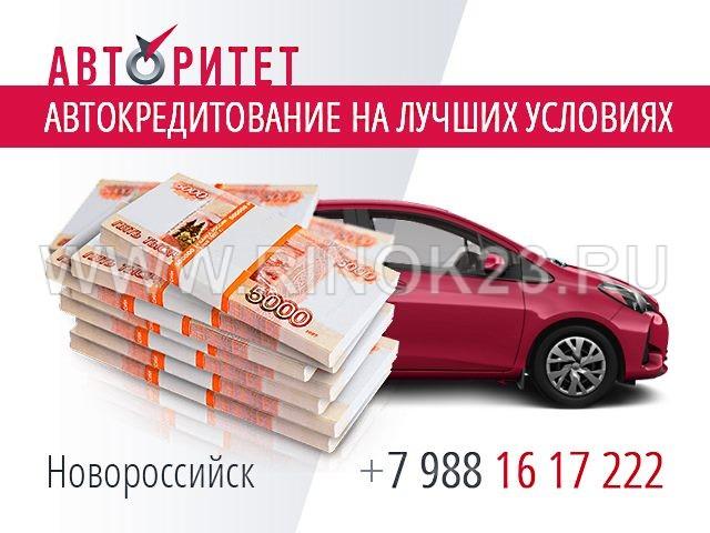 Автокредит в кубань кредит банке