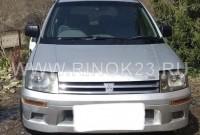 Mitsubishi RVR 1998 Минивэн Горячий ключ