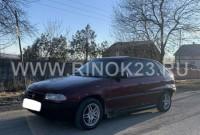 Opel Astra 1993 Хетчбэк Белозерный
