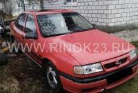Opel Vectra 1993 Седан Тимашевск