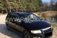 Mitsubishi Chariot 1999 Минивэн ст. Полтавская