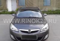 Opel Astra 2010 Хетчбэк Новороссийск