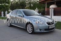 Lexus IS 250, 2008 г. 2,5 л. седан АКПП Седан