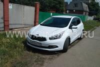 KIA Ceed хетчбэк 2012 г. бензин 1.6 л МКПП Краснодар