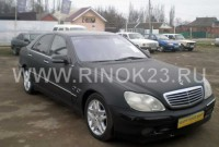 Mercedes-Benz  S класс 1999 Седан Краснодар