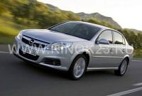 Запчасти Audi Opel Volkswagen Skoda Краснодар МАГАЗИН на ЧЕКИСТОВ