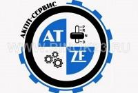 At-zf Сервис АКПП