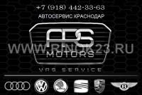 Ремонт авто VAG сервис на Уральской Краснодар - СТО ARS MOTORS