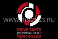 Магазин автозапчастей DRIVE PARTS