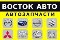 Грузовые Японские запчасти в Краснодаре автомагазин ВОСТОК АВТО
