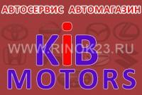 Ремонт Японских и Корейских автомобилей, автосервис KIB MOTORS