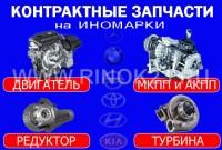 Двигатели АКПП авторазборка ЕВРОПА-ЯПОНИЯ