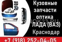 Авторазборка ВАЗ (Лада) АВТО PARTS