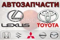 Запчасти на Японские авто Краснодар магазин TOYOTA на Ялтинской