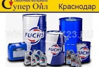 Моторные трансмиссионные масла Fuchs Краснодар магазин Супер Ойл