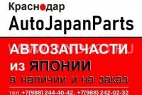 Авторазбор AutoJapanParts