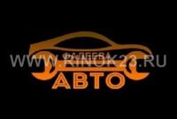 Авторазбор японских авто FADEEVA-AVTO